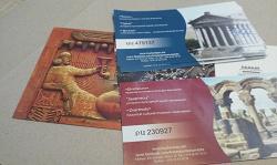 Отдается в дар «Билеты из Армении меморифилам»