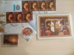 Отдается в дар «Марки Украины — Манявський скит»