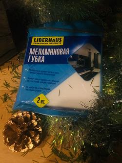 Отдается в дар «Меламиновая губка (2 шт в упаковке)»