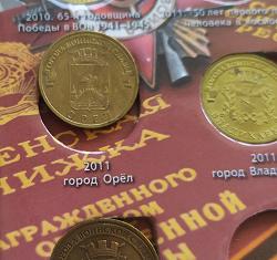 Отдается в дар «Монеты ГВС в коллекцию.»