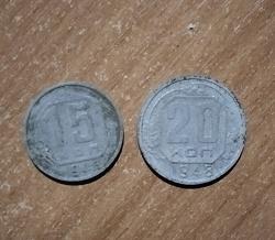 Отдается в дар «Монеты раннего СССР»