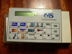 Отдается в дар «PIN сейф на 10 ячеек для PINкодов + калькулятор»