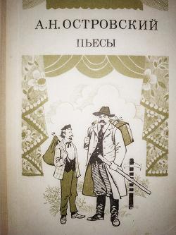 Отдается в дар «Книги классика.»