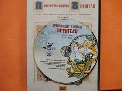 Отдается в дар «Мультфильмы для детей на ДВД»