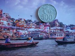 Отдается в дар «500 (пятьсот) индонезийских рупий»