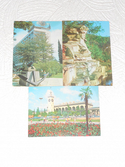 Отдается в дар «Три открытки Сочи»