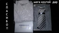 Отдается в дар «Рубашки мужские»