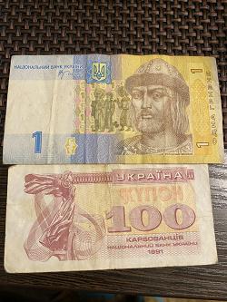 Отдается в дар «Банкноты.»