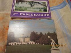 Отдается в дар «открытки в наборах»