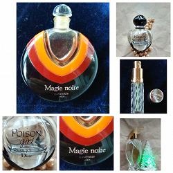 Отдается в дар «Флаконы духов в коллекцию»