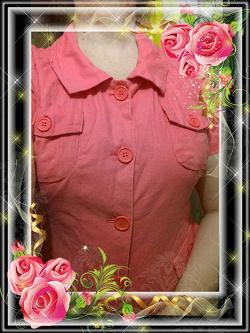 Отдается в дар «женская рубашка OGGI р.50-52»