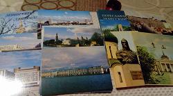 Отдается в дар «открытки 70-80»
