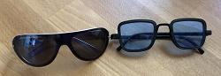 Отдается в дар «Солнцезащитные очки детские»