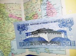Отдается в дар «Банкнота Бутана»
