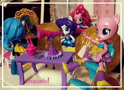 Отдается в дар «Куклы My Little Pony»