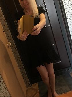 Отдается в дар «Маленькое чёрное платье»
