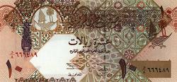 Отдается в дар «Банкнота новенькая Арабская»
