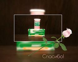Отдается в дар «Медикаменты»