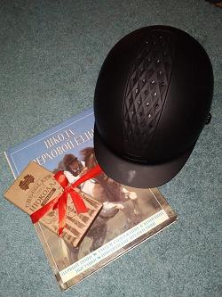 Отдается в дар «Книги для лошадника»