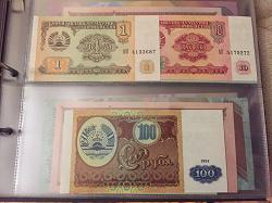Отдается в дар «Банкнота Таджикистана»