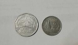 Отдается в дар «монеты из таиланда»