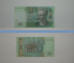 Отдается в дар «Бона Украины, 2005 год.»