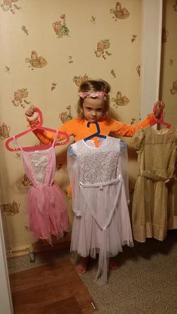 Отдается в дар «Платье нежно-розового цвета»