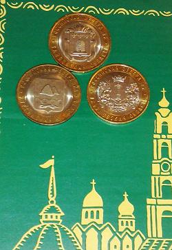 Отдается в дар «60 монет в честь моего юбилея!»