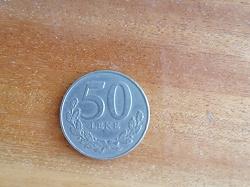 Отдается в дар «Современные монеты Албании»