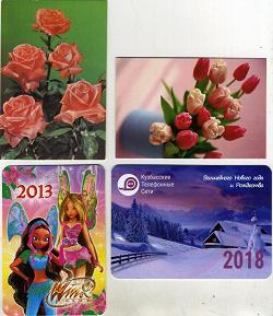 Отдается в дар «Календарики»
