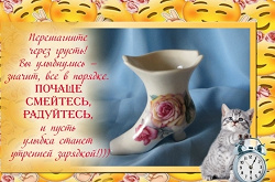 Отдается в дар «Фигурка туфелька»