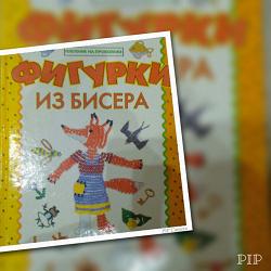 Отдается в дар «Разные книги»