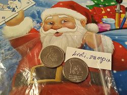 Отдается в дар «Монета 5 руб. РИО»
