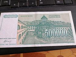 Отдается в дар «банкноты Югославии, 1993»