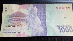 Отдается в дар «Боны Индонезии»