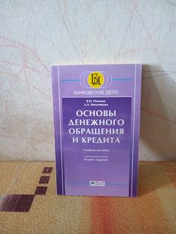 Отдается в дар «Книги и брошюры»
