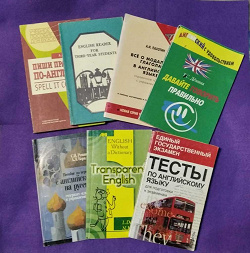 Отдается в дар «Книжки. Пособия по английскому. Детективы.»
