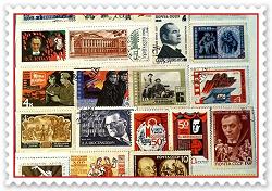 Отдается в дар «Разные марки»