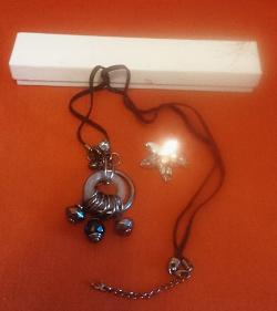 Отдается в дар «Бижутерия и мелочи»
