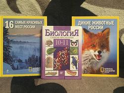 Отдается в дар «Книги разные.»