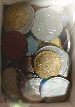 Отдается в дар «Набор из 3 китайских монет.»