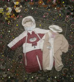 Отдается в дар «Детская одежда от 62 до года»