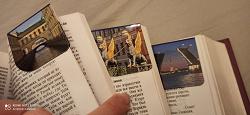 Отдается в дар «Закладки для книг»