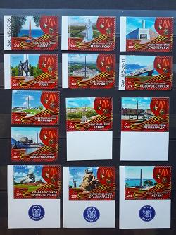 Отдается в дар «Города -герои СССР»