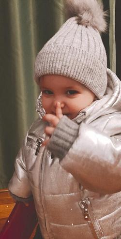 Отдается в дар «Куртка зимняя для девочки 74-80»