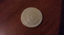 Отдается в дар «Бывшие в употреблении монеты»