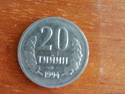 Отдается в дар «Монеты Узбекистана»