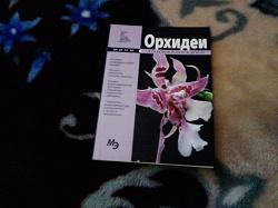 Отдается в дар «Книги по эзотерике.»