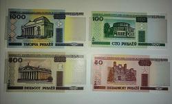 Отдается в дар «Банкноты в «прессе»»