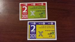 Отдается в дар «2 рабочие транспортные сезонки на автобус (Израиль)»